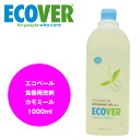 Ecover Dishwasher for cleanser Chamomile (1000 ml), ECOVER, dishwashing detergent, dishwashing detergent, kitchen detergent and kitchen detergent, eco detergents