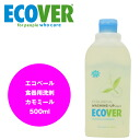 Ecover Dishwasher for cleanser Chamomile (500 ml), ECOVER, dishwashing detergent, dishwashing detergent, kitchen detergent and kitchen detergent, eco detergents