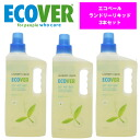 Ecover laundry liquid washing liquid detergent, ECOVER laundry detergent, laundry detergent, detergent for clothing and eco-detergents
