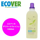 Delicate eco ball wash (detergent wear fashionable) (ECOVER and fashionable wear detergent / delicate washing detergent / washing liquid detergent / washing detergent and clothing for detergent / eco-detergents)