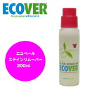 Ecover stain remover 200 ml, ECOVER, lapel, cuffs and parts washing detergent and stain-シミ抜き-stain remover