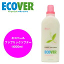 Ecover fabric softener softener finishing (ECOVER / flexible agent / liquid flexible agent / liquid detergent / washing detergents and clothing for detergent / eco-detergents)