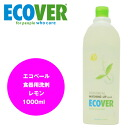Ecover Dishwasher for detergent lemon (1000 ml), ECOVER, dishwashing detergent, dishwashing detergent, kitchen detergent and kitchen detergent and eco-detergents