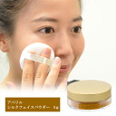 アペリルシルクフェイス powder UV mineral powder, face powder and powder loose finishing powder