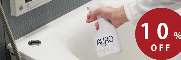 """AURO border="