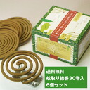 Of a seal returning is natural, or take it; six incense stick (entering Vol. 30) set