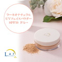 ラーネオ natural UV face powder ( flower powder ) (Lar neo natural / powder)