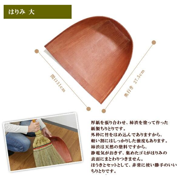 http://image.rakuten.co.jp/greenpacks/cabinet/shirakiya/sirakiya_017.jpg