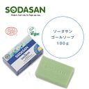 Solid soap, stain removal, stain collecting for soda Senghor soap 100gSODASAN, spot remover