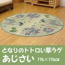 Ajisai176-01