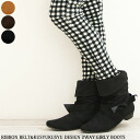 Ribbon belt and rumpled design ☆ 2WAY girlie boots and suede style nubuck style upper and middle boots / booties / response 02P24Aug13 is stock as long as this product.