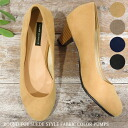 Rain is my friend! and 'rain' water pumps ■ waterproof round toe suede style colorpampsladies / fake Reza and rain shoes and synthetic leather and water repellent / 3 cm / waterproof / rain / snow / Khaki / Black autumn-winter / 5 cm heel / simple / cutter shoes 02P25Oct14