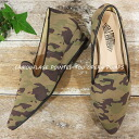 Opera shoes ◆ Opera shoe trends plus wedge sole ♪ camouflage pattern pumps ■ camouflage pattern Opera pumps pointy toe effortlessly Chin compatible / heel / wedge / ladies / fakenuback / slip-on / leatherette / 4 cm