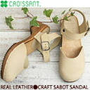 "On leather クラフトサボ Sandals CROISSANT croissants barefoot ◎ 02P24Aug13 nurse shoe maker / safety / fun ""this product is not available unless the inventory / stock."