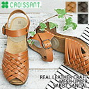 Support • leather クラフトメッシュアッパーサボ Sandals ankle strap bare 02P24Aug13 this product is not available unless the inventory / stock.