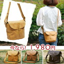 Go empty-handed, ♪ shoulder bag / popular review gave over 30! Even with large porch / gifts • and lamhirh /LAFIEL response / ladies / women's 2P13oct13_b