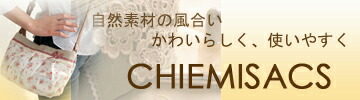 chiemisacs