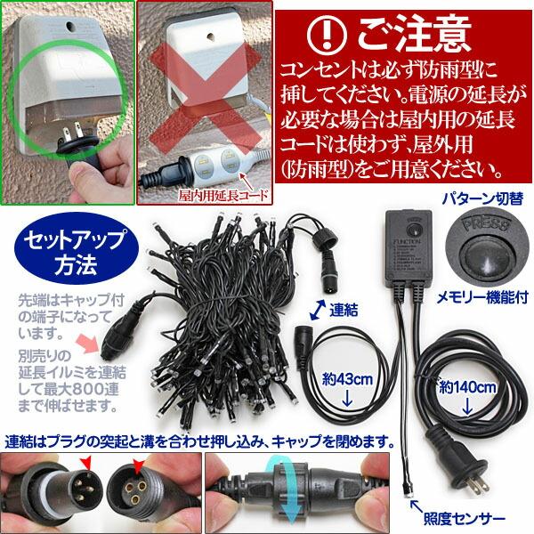 防雨电源插座类型照明 !   合并最多 800 连续 !