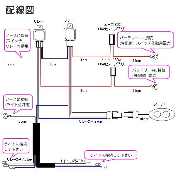 在双开关雾灯继电器电线敷设配套元件led表示hid以及环通用乌贼雾!