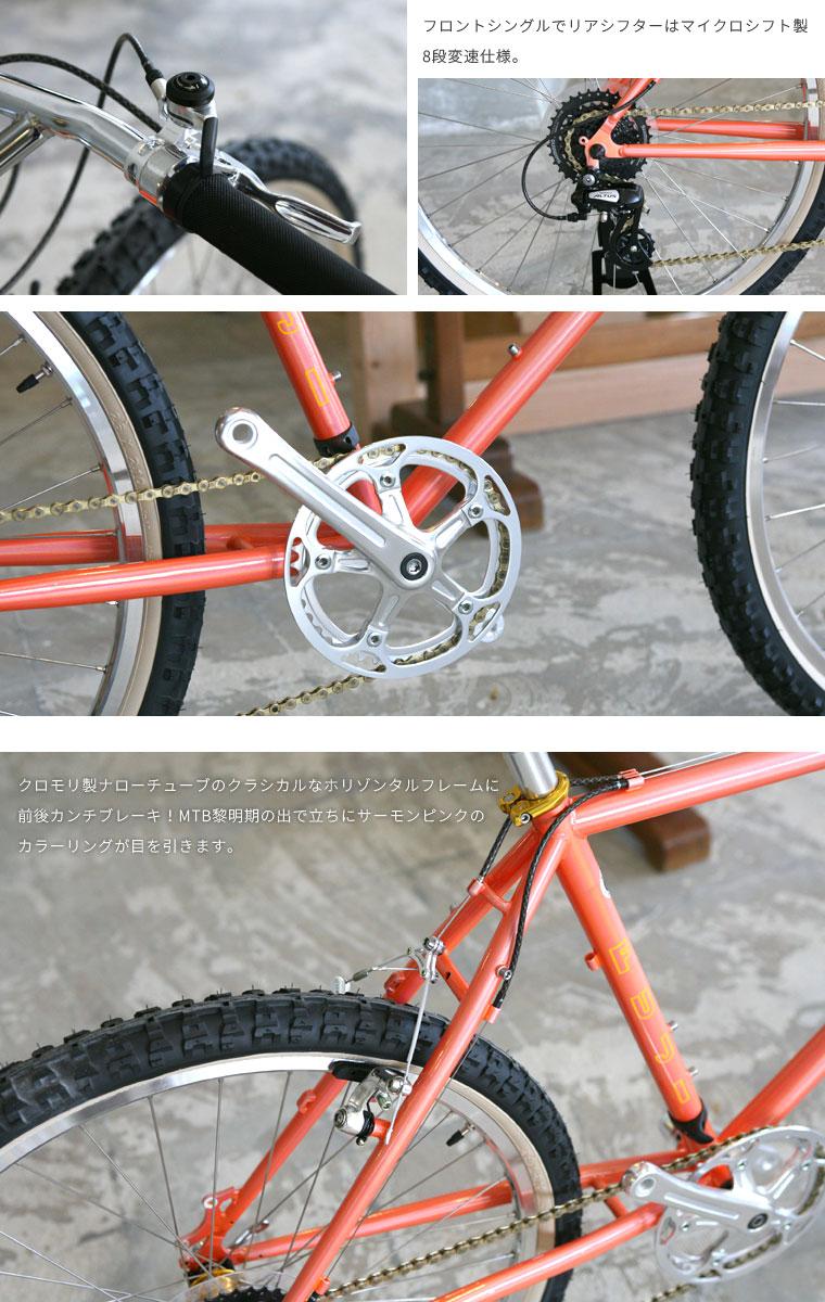 自転車の 自転車 フジ : SALE 10%OFF【即納可】FUJI / フジ ...