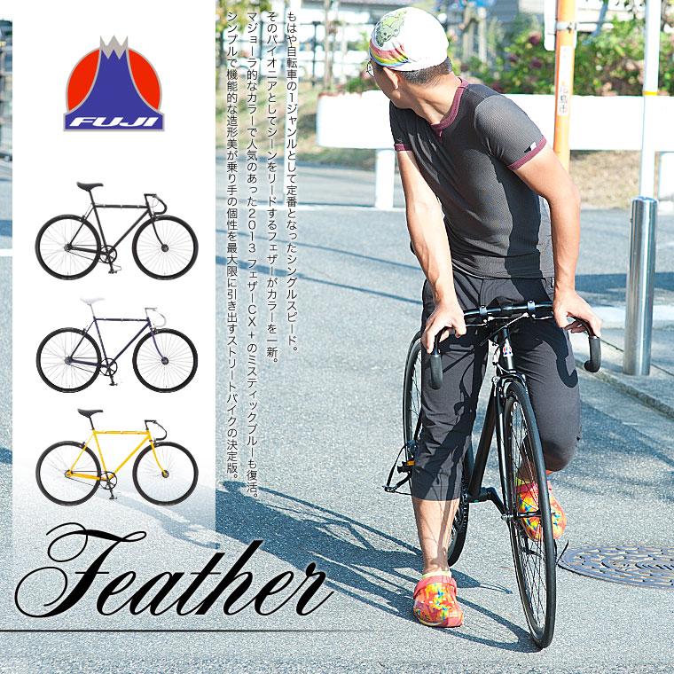 自転車の 自転車 サイズ 54 : ... マットブラック サイズ:52