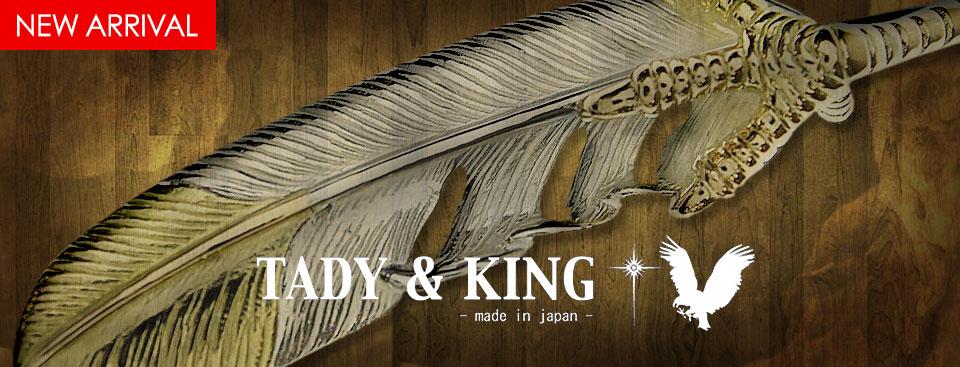 タディ&キング第4弾