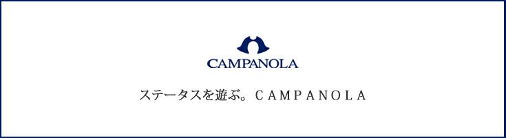 カンパノラ「ステータスを遊ぶ。CAMPANOLA」