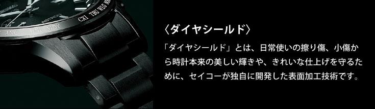 8Xシリーズ ワールドタイム