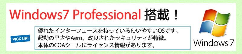 Win7_Pro
