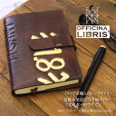 Made in Italy / leather / almost day notebook covers and refills (sold separately) and paperback size / products-:off-jbun-iku-oro-antique