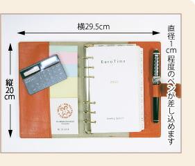 直径1cm程度のペンが差し込めます/縦15cm/横23cm