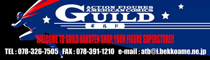 AMERICAN COMICS&FIGURES ギルド:アメリカンコミック(アメコミ)&アクションフィギュアの専門店です