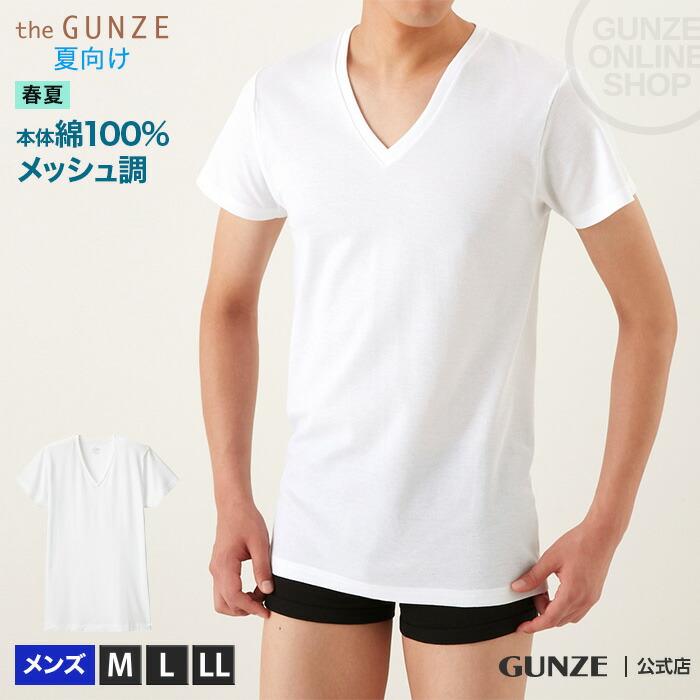the GUNZE(ザ・グンゼ)/VネックTシャツ