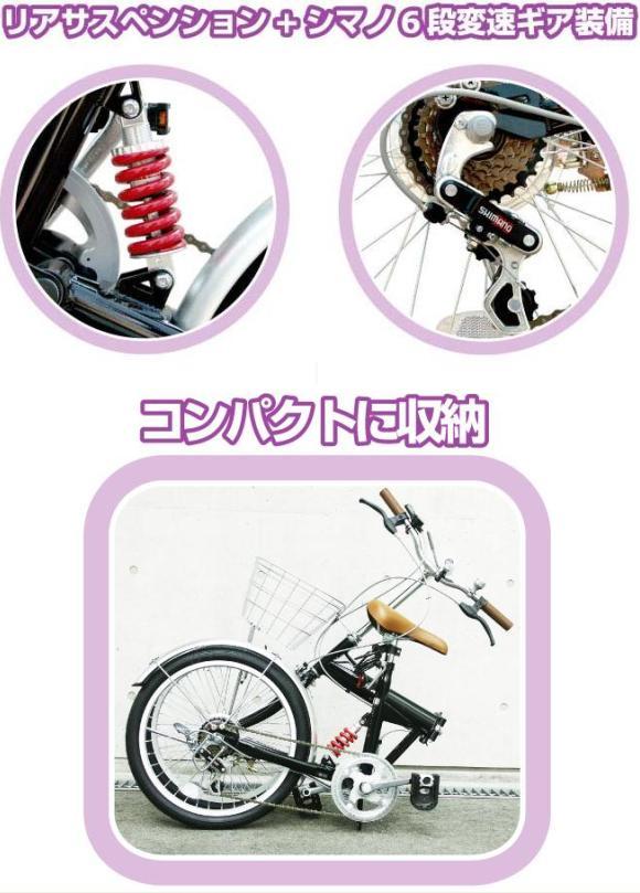 ... 自転車 おりたたみ自転車