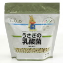 Woolly Hare lactic acid bacteria (food aid) 450 g