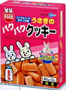 Marcan rabbit pakupaku cookies MR-563