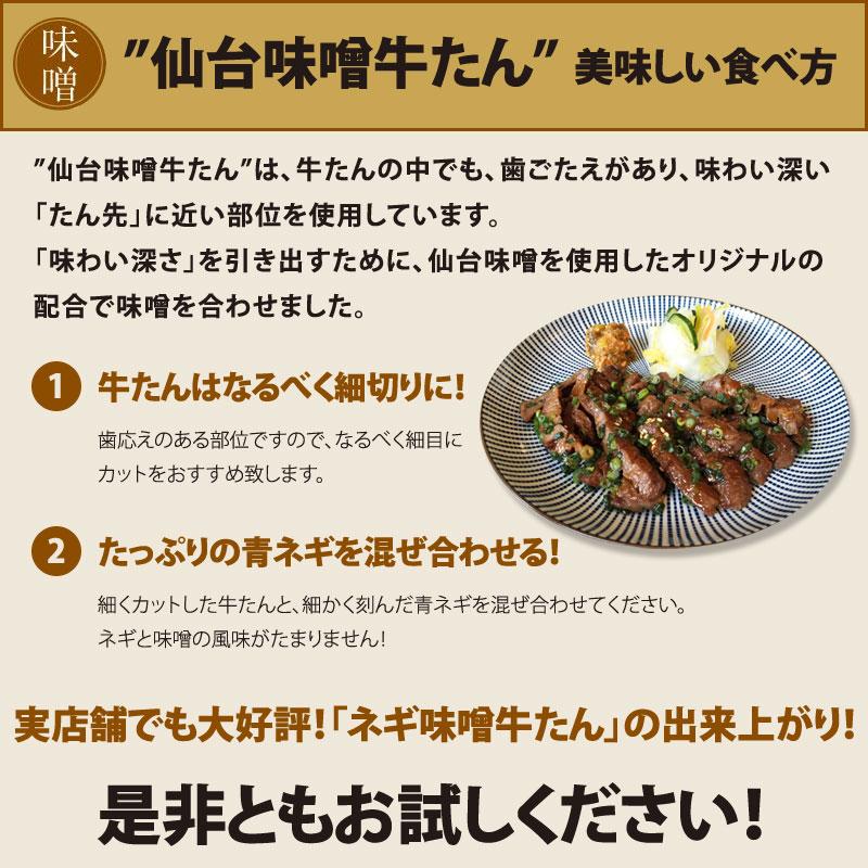美味しく食べる方法