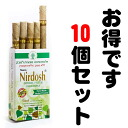Smoking grass ☆ * tobacco to fire and smoke Nirdosh ニルドーシュ herb taste filter suction instrument HERBAL FILTER DHOOMPAN Clove Mint Tsate * tobacco is not.