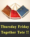 Thursday Friday together bag Thursday Friday tote bag