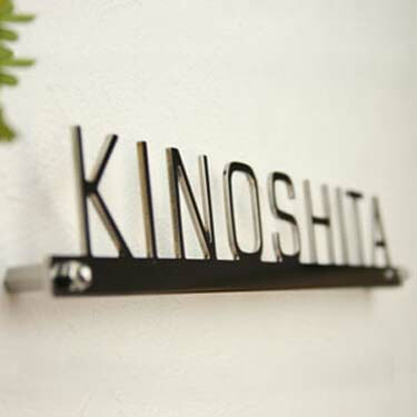 Laser cut stainless steel house signs GHO-19