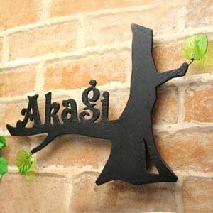 Nameplates Design For Home
