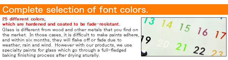 Complete selection of font colors.