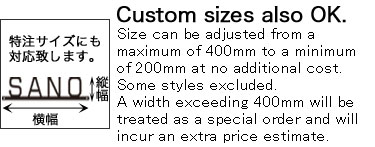 Custom sizes also OK.