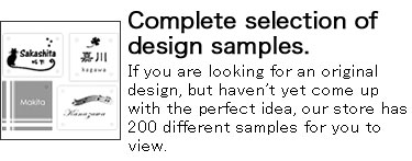 Complete selection of design samples.
