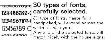 30 types of fonts, carefully selected.