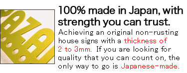 100% made in Japan, with strength you can trust.