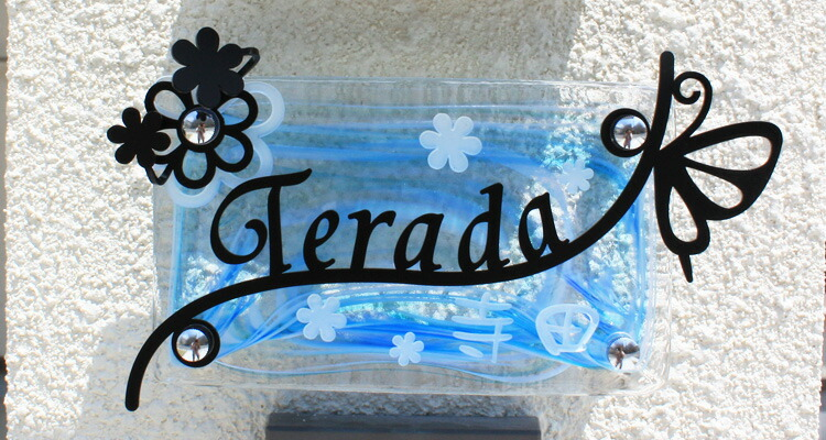 LS house signs (Mr.TERADA type)