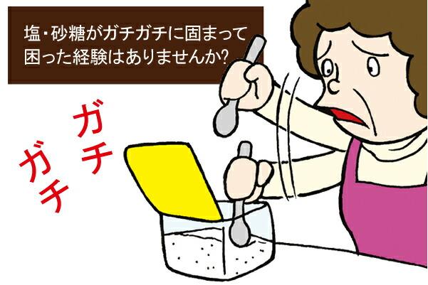 【調味料入れ】[ソルト&シュガーさらさらポット]塩・砂糖がガチガチに固まらない!【ソルトポット】【シュガーポット】【スパイス入れ】【美濃焼】【素焼き】【あす楽】