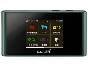 Pocket WiFi 305ZT 【ZTE製】