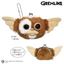 [Gremlins] purse mascot / Gizmo